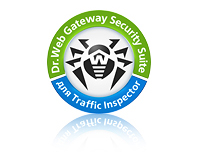 Traffic Inspector Anti-Virus powered by Kaspersky и  Dr.Web Gateway Security Suite для Traffic Inspector
